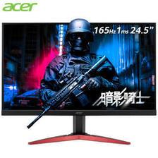 宏碁(acer) Acer)暗影骑士24.5英寸165Hz刷新1ms响应Freesync窄边框全高清电竞