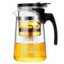 heisou耐热玻璃过滤茶壶茶具按压式内胆飘逸杯大容量泡茶壶茶水分离75