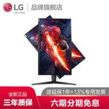 LG 乐金 27GL830 2K显示器144HZ Nano IPS 升降旋转 游戏电竞液晶电脑显示器HDR 2599