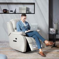 KUKa 顾家家居 超嗨窝XJ 现代简约布艺功能单椅 ¥1599