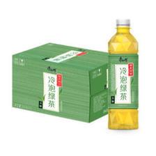 康师傅 无糖茶 冷泡绿茶PET500ml*15入 无糖茶 冷萃绿茶 茶饮料 饮料 整箱装 新