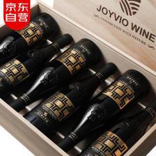 佳沃醇美汇 威尼托骑士半干红葡萄酒 750ml*6瓶 481.6元(需买2件,共963.2元包