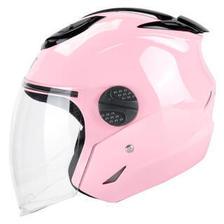 DOT 601粉色 电动摩托车头盔男冬季防晒电瓶车头盔女士轻便半覆式四季安全