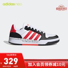 adidas ORIGINALS ENTRAP FZ1117 男款低帮篮球鞋 203.4元(需凑单,实付600元)