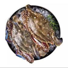 PLUS会员:海捕新鲜梭子蟹海蟹 2斤 35.6元(包邮、需买5件,共178元,需用券