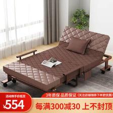 俬享者 折叠床单人便携医院午睡多功能折叠床家用躺椅办公室午休折叠床