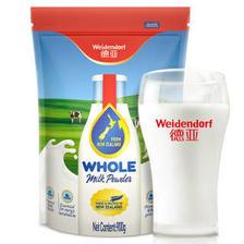 德亚(Weidendorf) 高钙全脂奶粉 900g 47.92元(需买3件,共143.76元,需用券)