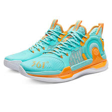 361° AG1-SE联名款 Q弹超科技 男士篮球鞋 519元(包邮)