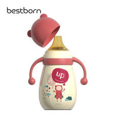 bestborn 贝适邦 贝适邦 儿童 保温杯 带吸管 两用 宝宝 鸭嘴杯 80.1元
