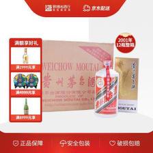 茅台(MOUTAI) 贵州茅台酒(飞天/五星随机发货)53度 500ml*12瓶整箱 收藏白