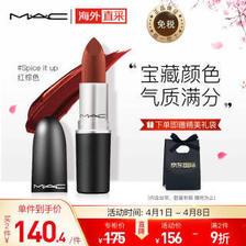 魅可(MAC)口红子弹头Spice it up车厘子红522 120.4元(需买2件,共240.8元,需用券
