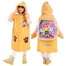 Mefine 明嘉 儿童雨衣男童雨衣女童小孩学生雨披 橘黄蜜蜂 XL  券后39元