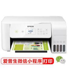 爱普生(EPSON) L3166 墨仓式彩色多功能一体机 优雅白 1299元