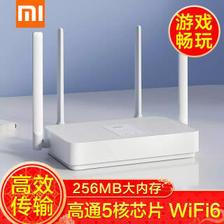 197元 5日0点:Redmi 红米 AX5 WiFi 6 无线路由器