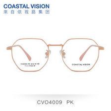 镜宴 超轻钛架镜框男女大脸不规则框时尚潮流休闲光学近视眼镜架镜框CVO400