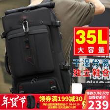 男双肩包旅行特大号大容量70升干湿分离男士休闲大容量双肩包  券后189元