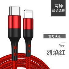 Snax 希诺仕 编织数据线 Type-C to Lightning 红色 2m 10.4元(需买2件,共20.8元,需