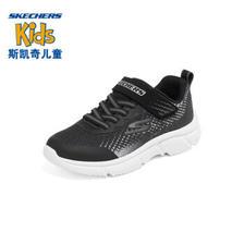 SKECHERS 斯凯奇 男童休闲跑步鞋 ¥206.05