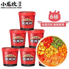 小龍坎 小龙坎 酸辣粉正宗红薯粉丝米线粉条网红夜宵方便速食102g* 6桶装 25.