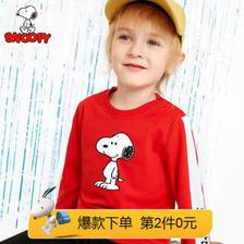 史努比SNOOPY 儿童卫衣男女童套头新款 *2件 69.8元(需用券,合34.9元/件)