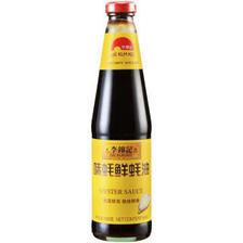 LEE KUM KEE 李锦记 味蚝鲜蚝油 680g 5.31元(需买2件,共10.62元)