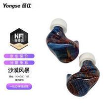 Yongse 扬仕 YS5 入耳式有线耳机  券后2179元