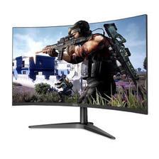 989元 冠捷(AOC) C24B1H 23.6英寸显示器