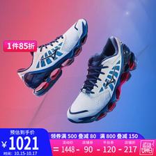 Mizuno 美津浓 WAVE PROPHECY 9 J1GC2000 男款跑鞋 ¥788.4