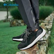 Columbia 哥伦比亚 Pivot 男士休闲防水徒步鞋 BM0079 ¥249.97