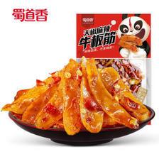 shudaoxiang 蜀道香 天椒麻辣牛板筋 30g 2.76元(需买29件,共80.09元)
