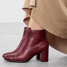 US4-4.5码,ECCO 爱步 Shape 60 型塑系列 女士真皮粗跟短靴 ¥512.39