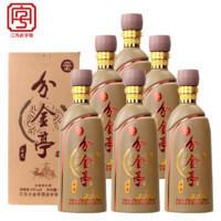 分金亭 历史 45度 浓香型白酒 500ml*6瓶 整箱装 ¥258