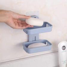 红凡 浴室双层肥皂架 *3件 23.76元(合7.92元/件)