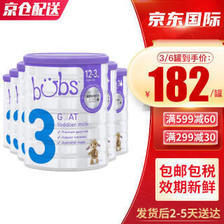 Bubs澳洲贝儿婴幼儿羊奶粉进口原装儿童奶粉(1-3岁)800g/罐 澳大利亚原装进