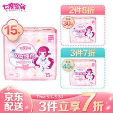 七度空间(SPACE7) 七度空间(SPACE7) 少女超薄纯棉 加量日用卫生巾245mm*15