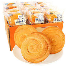 美味手撕面包全麦营养早餐小面包 天然酵母手撕面包 1斤 6.7元(需买4件,
