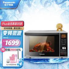 松下(Panasonic) 微波炉 (Panasonic)NN-DF386M 变频微波23升微波炉烤箱一体机