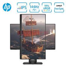 25日0点: HP 惠普 X24IH 24英寸IPS小金刚显示器(1080P、144Hz、1ms、99%sRGB) ¥9