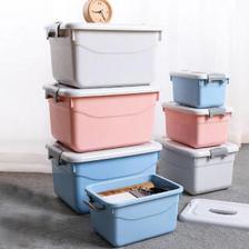 甲东里 家居收纳箱塑料学生装书衣服棉被整理箱化妆品儿童玩具收纳盒大小