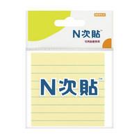 STICKN N次贴 31073 横线条便签纸 76*76mm 100张/本 ¥2.5