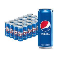 PLUS会员、限重庆:PEPSI 百事可乐 2021年版京东罐 碳酸饮料 330ml*24听*4件 119.72