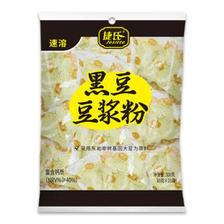 京东PLUS会员:jesitte 捷氏 黑豆豆浆粉 300g 7.92元(需买2件,共15.84元)