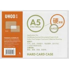 UHOO 优和 6422 PVC硬胶套 A5 1.5元