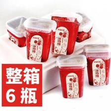 冰镇杨梅汁 6瓶*380ml  券后59.9元