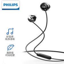 飞利浦(PHILIPS) Flite SHE4205 入耳式有线耳机 黑色 3.5mm  券后71.1元
