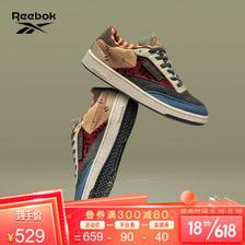 锐步(Reebok) 新年运动经典CLUB C 85功夫熊猫男女低帮休闲鞋板鞋 GZ8634_灰色/