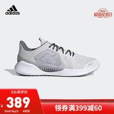 阿迪达斯(adidas) Climacool Vent 中性跑鞋 FZ2393 浅灰蓝/灰 42.5  券后269.4元