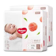 HUGGIES 好奇 铂金装 超薄透气纸尿裤 XL64片 ¥109.9