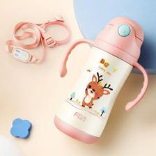 富光FGA儿童保温杯宝宝吸管杯学饮杯316不锈钢带把手喝水壶手柄背带两用水