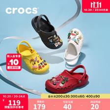 crocs 卡骆驰 10126Y 中性款洞洞鞋 ¥109